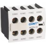 Аксессуары для электромагнитных контакторов NC6 (8)