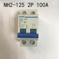 Выключатель нагрузки NH2-125 2P 63A (CHINT), арт.401057
