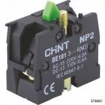 Лампа BA9s для NP2 красная светодиодная матрица AC/DC 110В (CHINT), арт.576951