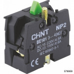 Лампа BA9s для NP2 желтая светодиодная матрица AC/DC 12В (CHINT), арт.576959
