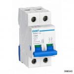Выключатель нагрузки NH4 2P 32A (CHINT), арт.398040