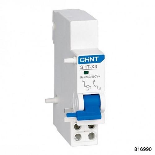 Сигнальный Вспомогательный контакт AL-X3 для NXB-125G (CHINT), арт.816990