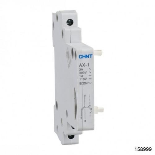 Вспомогательный контакт AX-1 для DZ158 (CHINT), арт.158999