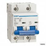 Автоматический выключатель DZ158-125H 2P 80A 10kA х-ка (8-12In) (CHINT), арт.158092