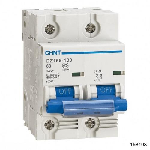 Автоматический выключатель DZ158-125H 2P 125A 10kA х-ка (8-12In) (CHINT), арт.158108