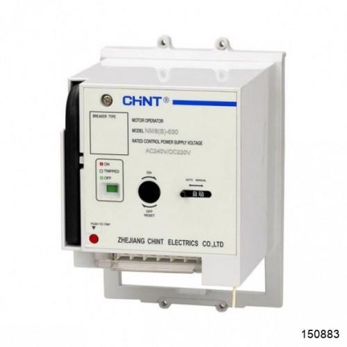MO2 Моторный привод для NM8(S)-250 AC380В, арт.150883