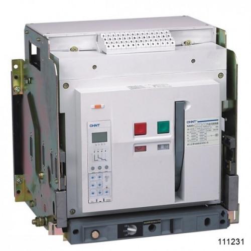 Воздушный автоматический выключатель NA8G-1600-800М/3P выдвиж., 800А, 50кА, тип М, АC220В (CHINT), арт.111231