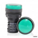Индикатор помехозащищенный ND16-22D/4K2 зеленый АС 230В (CHINT), арт.146694