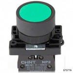 Кнопка управления NP2-EA35 без подсветки зеленая 1НО+1НЗ IP40 (CHINT), арт.573779