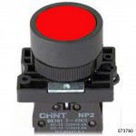 Кнопка управления NP2-EA45 без подсветки красная 1НО+1НЗ IP40 (CHINT), арт.573780