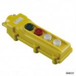 Пульт кнопочный NP3-2А , 4 кнопки + Включено+Выключено IP65, арт.586031