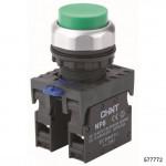 Кнопка выступающая NP8-11GN/3 без подсветки, зелёная 1НО+1НЗ IP65 (CHINT), арт.577772