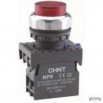 Кнопка выступающая NP8-11GN/4 без подсветки, красная 1НО+1НЗ IP65 (CHINT), арт.577773