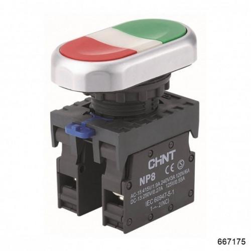 Двойная кнопка NP8-11SD 1НО+1НЗ желтая AC110В-220В(LED) IP65 (CHINT), арт.667175