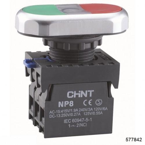Двойная кнопка NP8-11SD 1НО+1НЗ красная AC110В-220В(LED) IP65 (CHINT), арт.577842