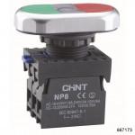 Двойная кнопка NP8-11SD 1НО+1НЗ зеленая AC110В-220В(LED) IP65 (CHINT), арт.577841